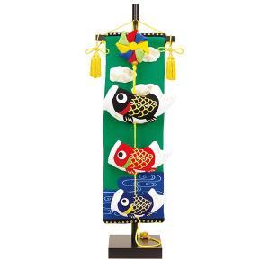 鯉のぼり 室内 こいのぼり 鯉飾り 卓上 五月人形 コンパクト 鯉飾り雲(台付)57号 初節句飾り おしゃれ 端午の節句 2020|jinya