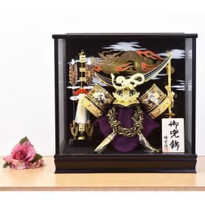 五月人形 ケース飾り 5月人形 兜 コンパクト ブロンズ kabuto-49 おしゃれ|jinya