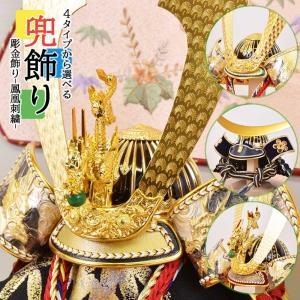 五月人形 大将飾り 馬乗り taisyou-49|jinya