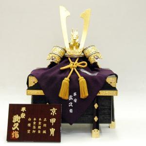 五月人形 武久 平安武久作 兜単品 kabuto-49 kabuto-49|jinya