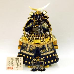 五月人形 コンパクト 鎧単品 伊達政宗 yoroi-49 yoroi-49|jinya