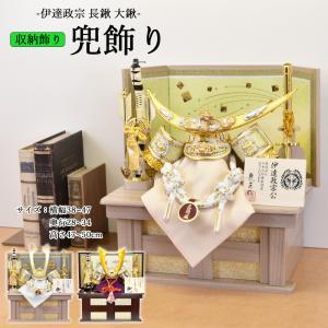 五月人形 兜飾り 収納飾り おしゃれ コンパクト ミニ かぶと kabuto40-49|jinya
