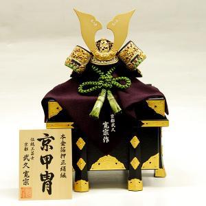 五月人形 平安武久 作 兜飾り kabuto-49 kabuto-49|jinya