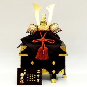五月人形 平安武久 兜飾り kabuto-49 kabuto-49|jinya