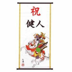 五月人形 タペストリー  馬上武者 P5|jinya