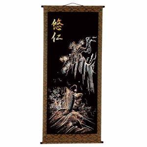 五月人形 名前旗 鯉の滝昇り P10|jinya