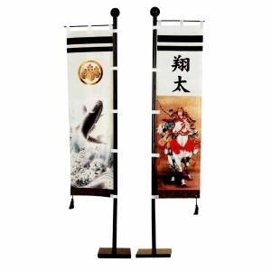 五月人形 ちりめん室内飾り 若武者&鯉セット 大 T-23|jinya