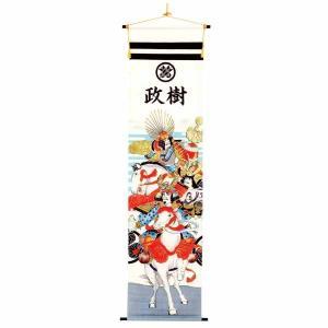 五月人形 室内飾り 三大将 A10|jinya