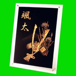 五月人形 兜飾り スタンド付 壁掛兼用 S-1|jinya