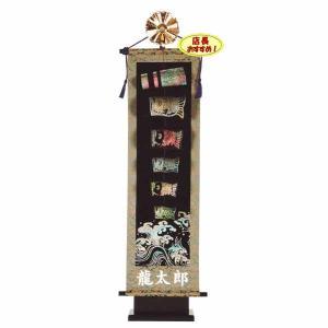 五月人形 名前旗 室内こいのぼり キラキラ鯉台付セット 大 W8N|jinya
