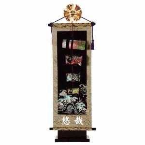 五月人形 名前旗 室内こいのぼり キラキラ鯉台付セット 中 W6N|jinya