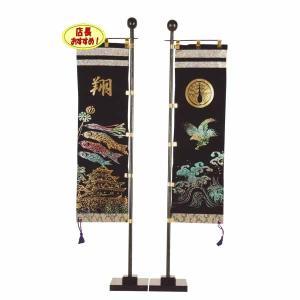 五月人形 ちりめん室内飾り キラキラ鯉鷹両旗セット T-24|jinya