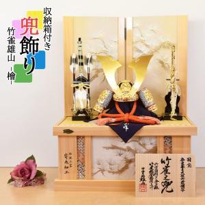 五月人形 加藤鞆美 収納飾り 伊達政宗 コンパクト 兜飾り かぶと 5月人形 kabuto40-49|jinya