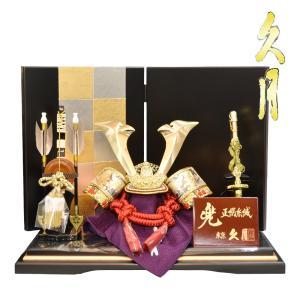 五月人形 久月 5月人形 コンパクト 兜飾り 平飾り 5月人...