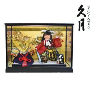 五月人形 久月 ケース飾り ケース入り 5月人形 コンパクト 兜飾り わらべ 兜引き 5月人形 kyugetsu_gogatsu 久月|jinya