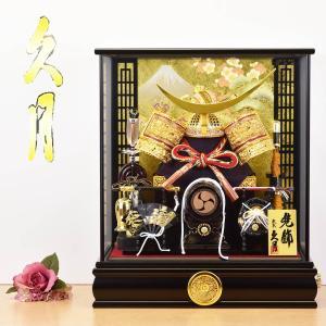 五月人形 久月 ケース飾り ケース入り 5月人形 コンパクト 兜飾り 5月人形 kyugetsu_gogatsu 久月|jinya