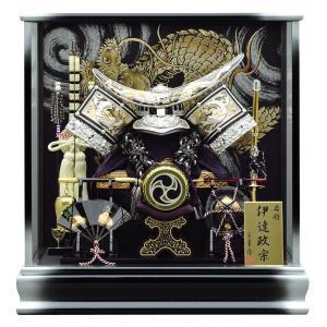 五月人形 ケース飾り 兜飾り 伊達政宗 兜 パノラマ 12号 kabuto-49 kabuto-49|jinya