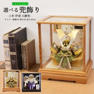 五月人形 ケース飾り 兜飾り ケース入り 10号 銀彫金 伊達政宗 兜パノラマケース飾り kabuto-49 5月人形|jinya