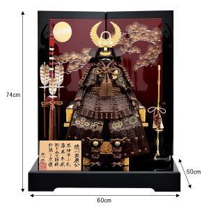 五月人形 鎧飾り 7号 伊予小札 徳川家康 鎧二曲飾り 小豆色 yoroi60-69 5月人形|jinya