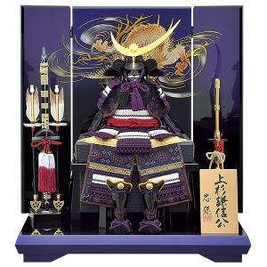 五月人形 鎧飾り 上杉謙信 豆鎧三曲飾り 紫色 yoroi50-59 5月人形|jinya
