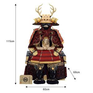 【最短即日出荷可能品】 五月人形 着用 鎧飾り 単品 真田幸村 着用鎧(赤)単品 yoroi60-69 5月人形|jinya