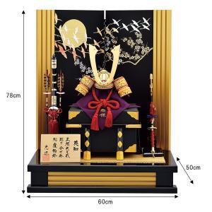 五月人形 兜飾り 12号 英知兜二曲飾り kabuto60-69 5月人形|jinya