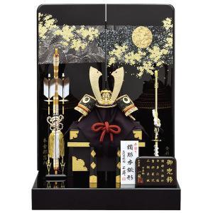 五月人形 兜飾り 着用飾り 真田幸村 着用兜(櫃付) 25号 kabuto70-89|jinya
