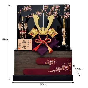 五月人形 甲冑 子供大将飾り 徳川家康 大将 8号 taisyou60-69|jinya