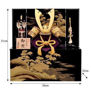 五月人形 大将飾り 子供大将飾り 衝立飾り 上杉謙信 大将 8号 taisyou50-59 jinya