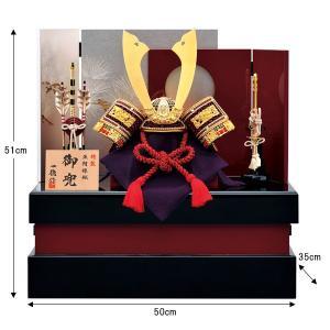 五月人形 子供大将飾り 衝立飾り 伊達政宗 大将 8号 taisyou50-59 jinya