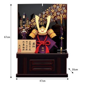 五月人形 収納飾り 兜飾り 12号 英知兜収納飾り kabuto-49 5月人形|jinya