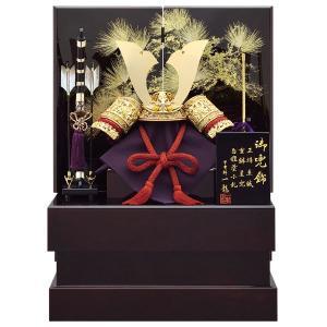 五月人形 着用兜 兜飾り 収納飾り 青龍 着用兜 25号 kabuto60-69|jinya