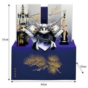 五月人形 収納飾り 兜飾り 8号 伊達政宗 兜紫毛氈収納飾り(三曲) kabuto-49 5月人形|jinya
