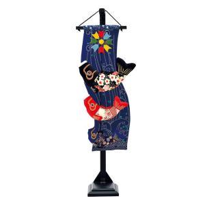 鯉のぼり 室内 こいのぼり 鯉飾り 滝のぼり 友禅 (小) おしゃれ かわいい ミニ 可愛い 五月人形 卓上 コンパクト 可愛い モダン 2020|jinya