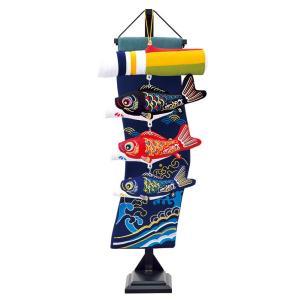 鯉のぼり 室内 こいのぼり 鯉飾り 滝のぼり 刺繍 (小) おしゃれ かわいい ミニ 可愛い 五月人形 卓上 コンパクト 可愛い モダン 2020|jinya