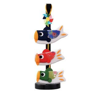 鯉のぼり 室内 こいのぼり 鯉飾り 卓上 小 おしゃれ かわいい ミニ 可愛い 五月人形 卓上 コンパクト 可愛い モダン 2020|jinya