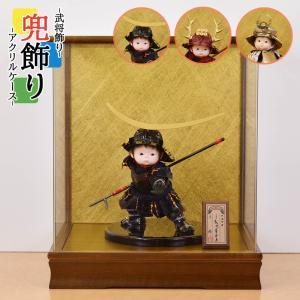 五月人形 馬乗り大将 大将飾り ケース入り コンパクト 子供大将 おしゃれ 鎧 甲冑 兜 5月人形 taisyou-49|jinya