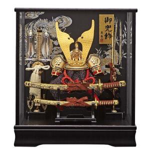 五月人形 兜飾り コンパクト 兜 ケース飾り kabuto-49 165-712 kabuto-49 5月人形|jinya