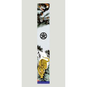 幟旗用 のぼり旗 節句幟 極上山水竜虎之図幟 セット 6.5m物|jinya