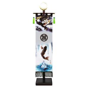五月人形 名前旗 室内幟旗飾り(大) 登龍門 巾26×高さ105cm|jinya