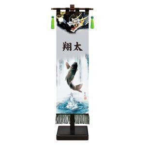 五月人形 名前旗 室内幟旗飾り(中) 登龍門 巾×高さcm jinya