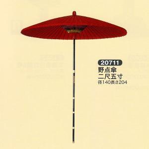 祭礼提灯 野点傘 のだて傘 二尺五寸 ちょうちん|jinya