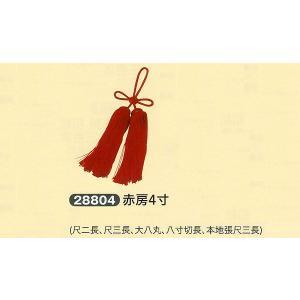 祭礼提灯 提灯用 赤房4寸 (尺二長・尺三長・大八丸・八寸切長・本地張尺三長) ちょうちん|jinya