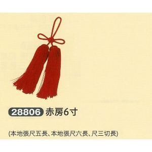 祭礼提灯 提灯用 赤房6寸 (本地張尺五長・本地張尺六長・尺三切長) ちょうちん|jinya