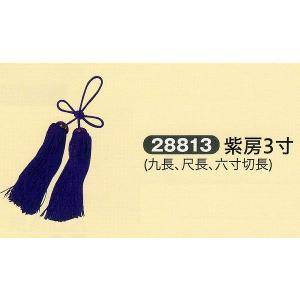 祭礼提灯 提灯用 紫房3寸 (九長・尺長・六寸切長) ちょうちん|jinya