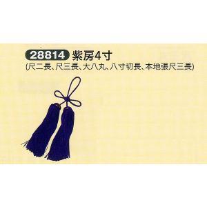 祭礼提灯 提灯用 紫房4寸 (尺二長・尺三長・大八丸・八寸切長・本地張尺三長) ちょうちん|jinya