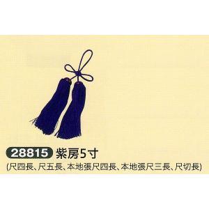 祭礼提灯 提灯用 紫房5寸 (尺四長・尺五長・本地張尺四長・本地張尺三長・尺切長) ちょうちん|jinya