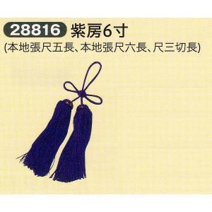 祭礼提灯 提灯用 紫房6寸 (本地張尺五長・本地張尺六長・尺三切長) ちょうちん|jinya