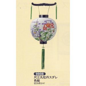 盆提灯 盆ちょうちん スダレ 尺三 丸牡丹スダレ色絵 ちょうちん jinya