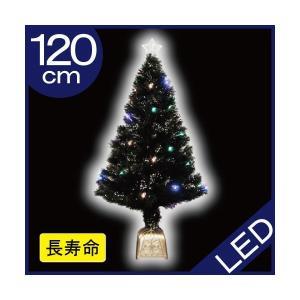 クリスマスツリー ブラックファイバーツリー120cm(ブルーLED20球付)|jinya
